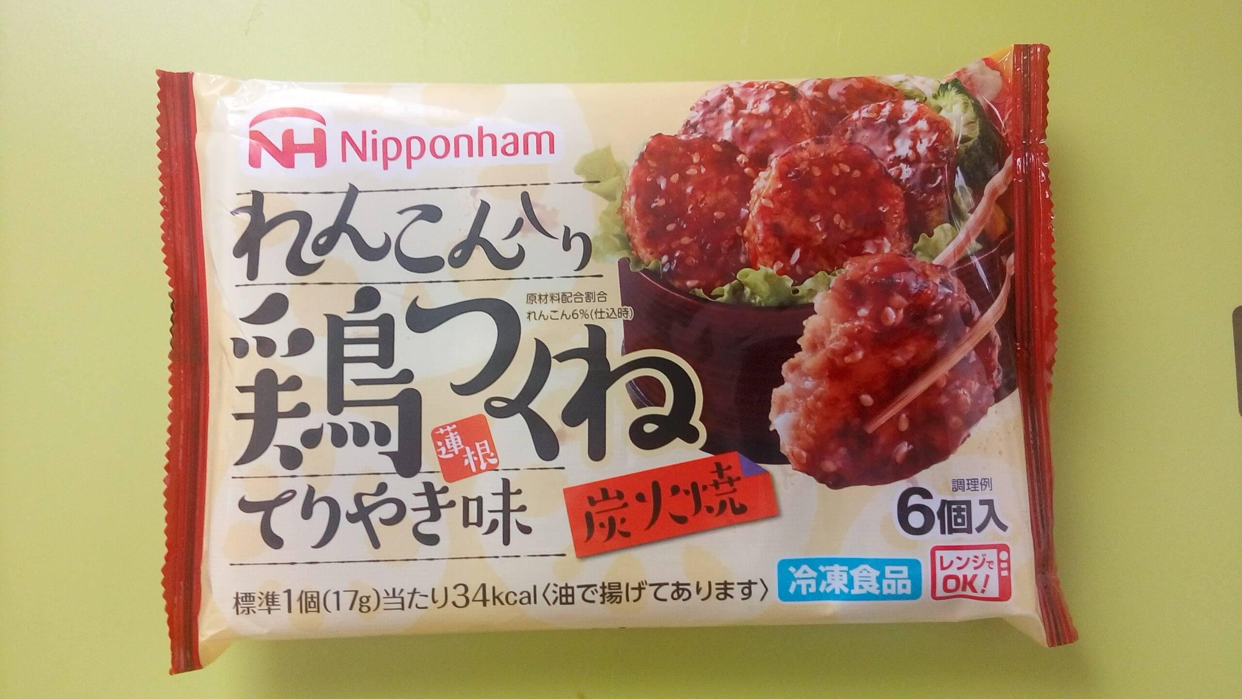 Nipponham れんこん入り鶏つくね てりやき味 炭火焼き