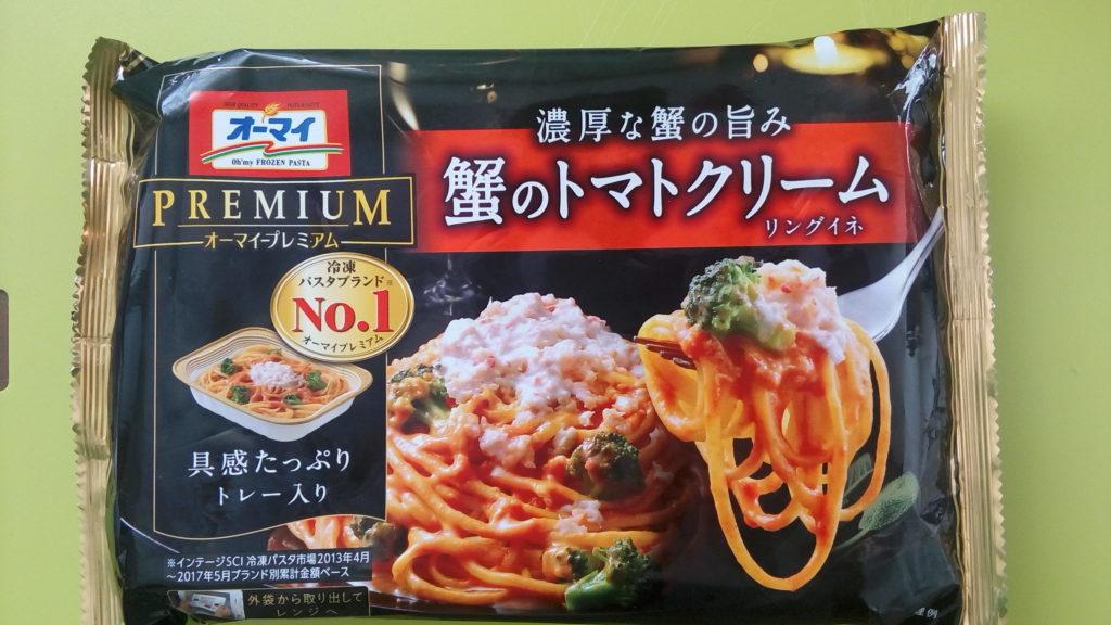 日清製粉 オーマイプレミアム 濃厚な蟹の旨み 蟹のトマトクリーム