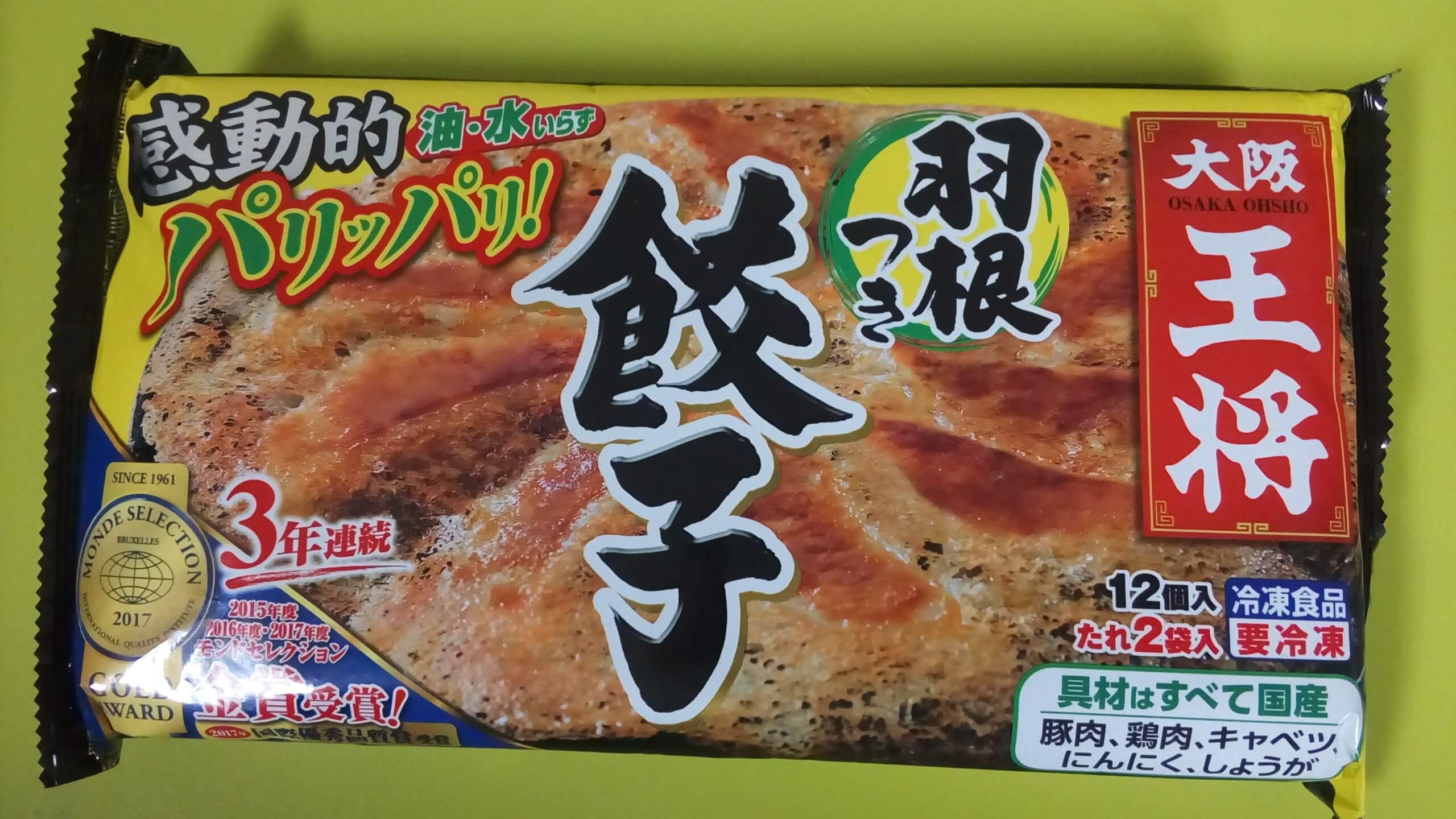 大阪王将 羽根つき餃子