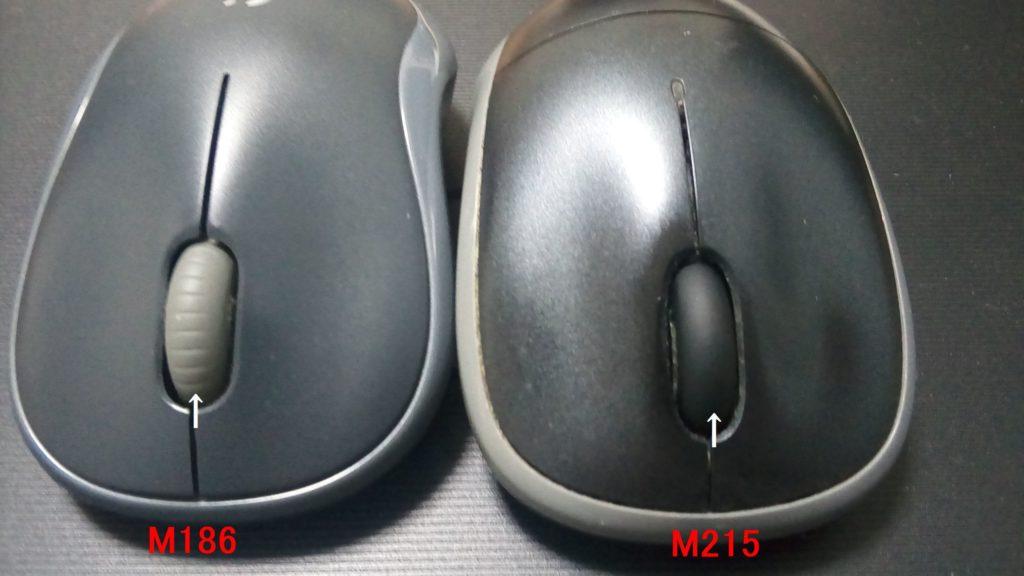 ロジクールマウス M215 M186