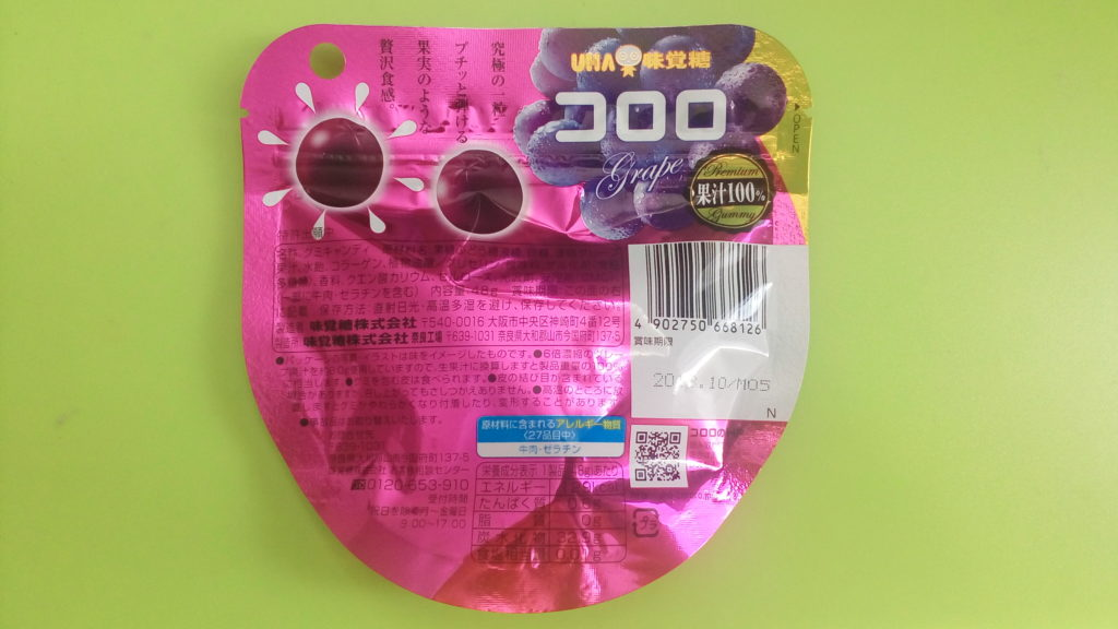 UHA味覚糖のグミ コロロ