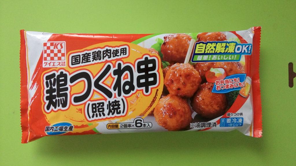 ビールのつまみにもなる 国産鶏 鶏つくね串(照焼)
