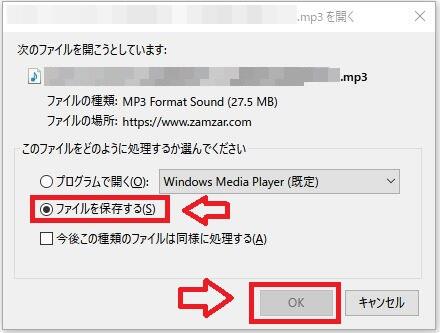 mp4からmp3の音声を変換