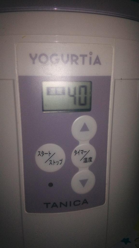 ヨーグルティア 温度