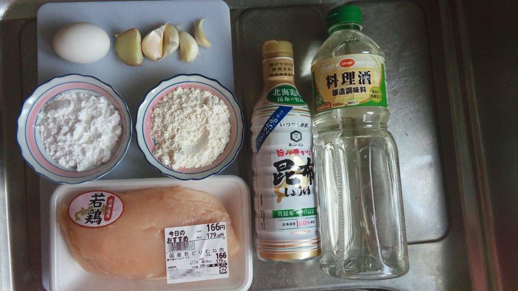 片栗粉と小麦を半分使ったしょうゆ唐揚げのレシピ