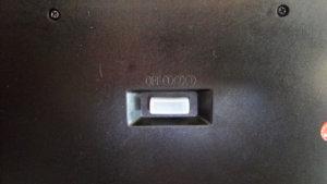 LEDソーラーライト モード変更