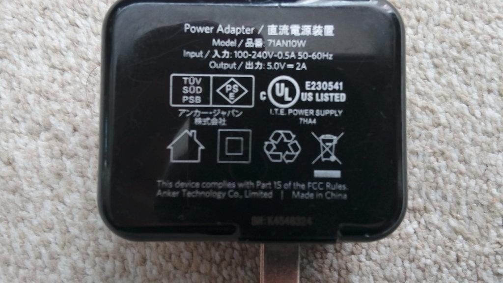 Anker USB充電器 アダプタ 2A