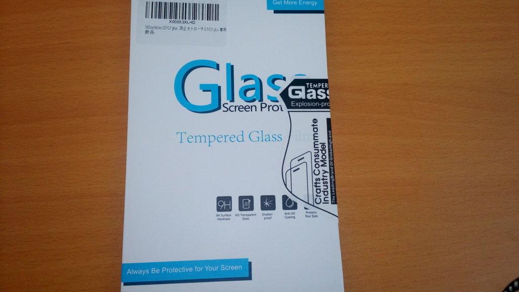 Motorola moto g7 plusにディスプレイ用ガラスフィルムを貼り付けてみた