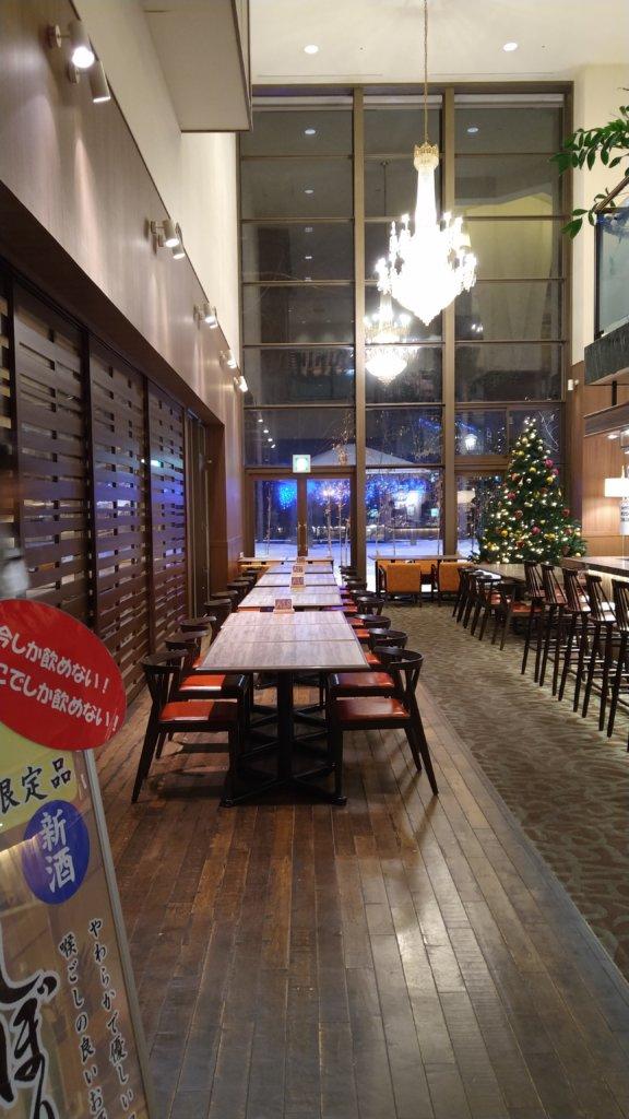 定山渓万世閣ホテルミリオーネの夕食会場