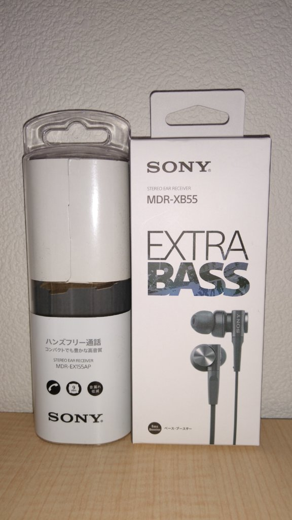SONY MDR-XB55の使用レビュー