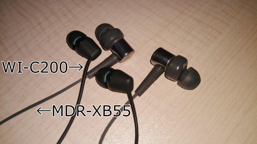 SONY WI-C200 SONY MDR-XB55 比較