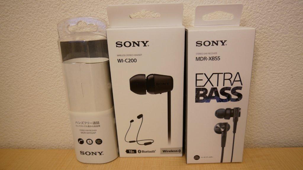 SONY WI-C200 MDR-EX155 MDR-XB55