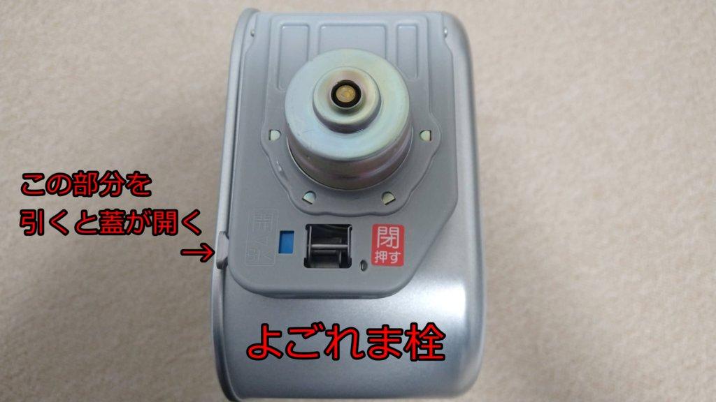 コロナ 石油ファンヒーター FH−G3220Y よごれま栓