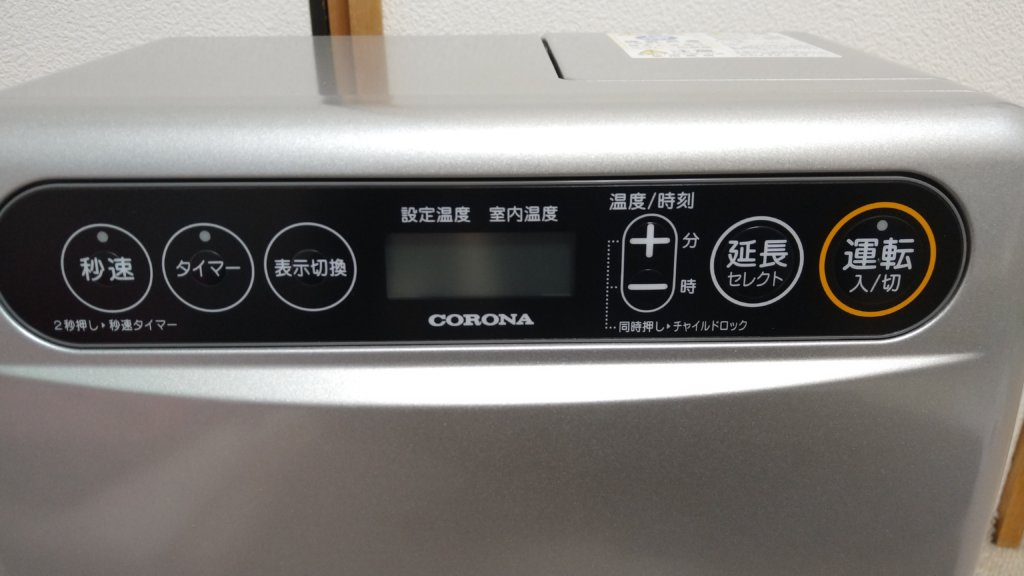 コロナ 石油ファンヒーター FH−G3220Y レビュー