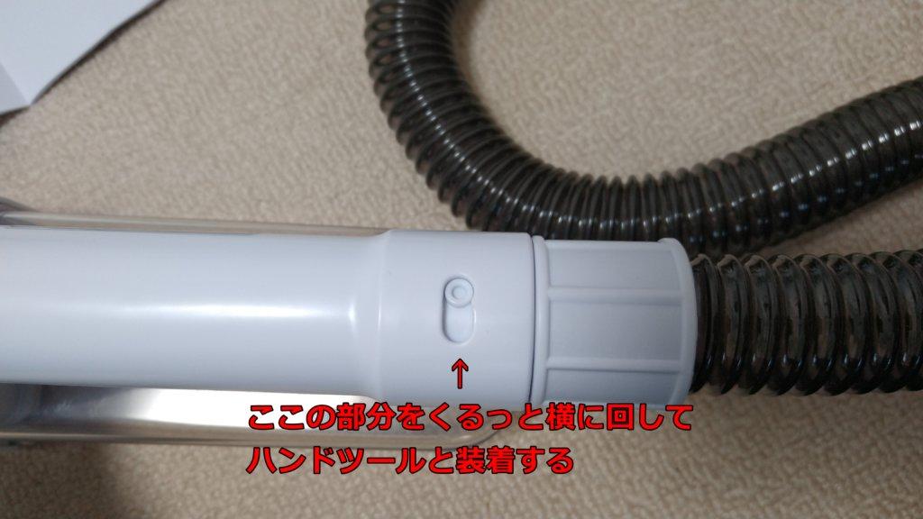 アイリスオーヤマ リンサークリーナー RNS-300 バキュームホース
