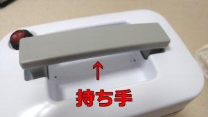 アイリスオーヤマ リンサークリーナー RNS-300使用レビュー 重さ