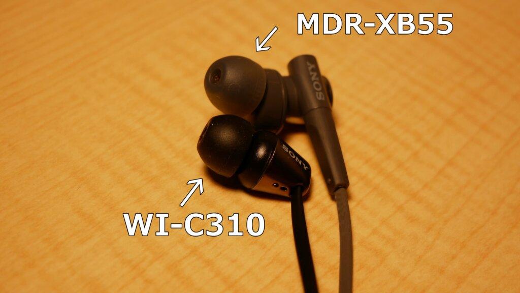 SONY WI-C310 SONY MDR-XB55 比較