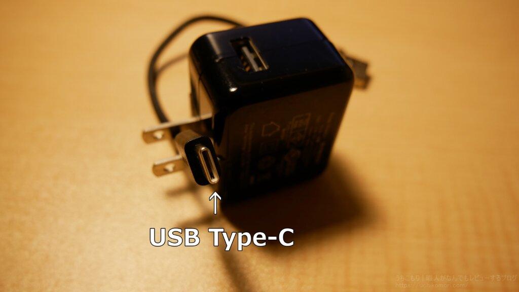 SONY WI-C310 USB Type-C