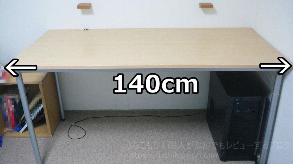 PCデスク奥行き60cmのデスク幅の選び方