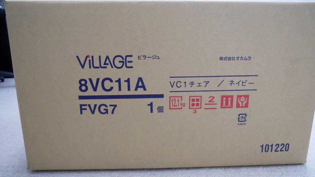 オカムラ ビラージュ VC1チェア レビュー