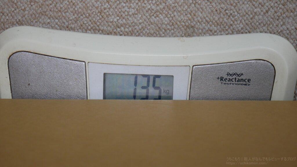 オカムラ ビラージュ VC1チェア 重さ