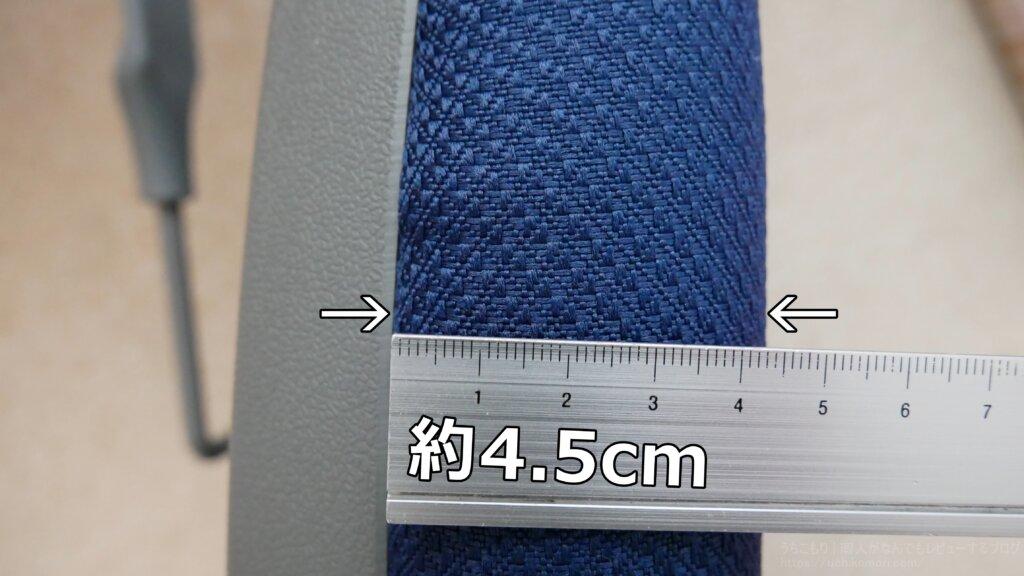 オカムラ ビラージュ VC1チェア 座面 厚さ