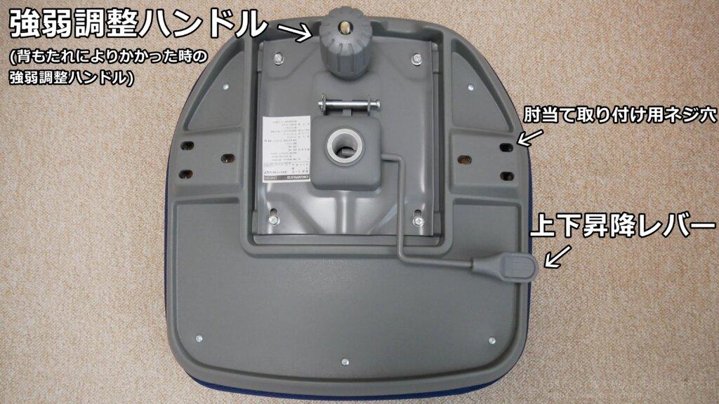オカムラ ビラージュ VC1チェア 座面