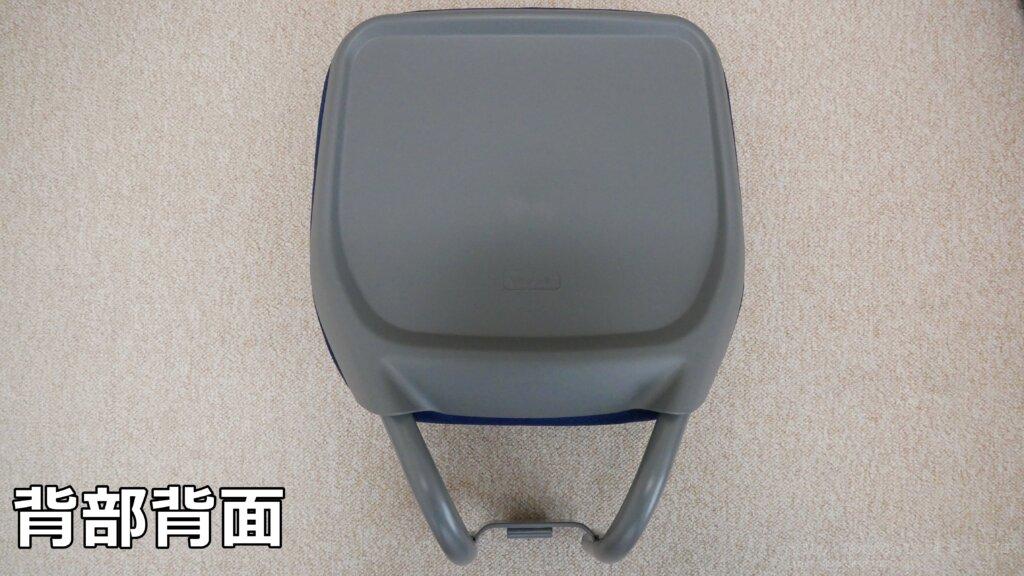 オカムラ ビラージュ VC1チェア 背面