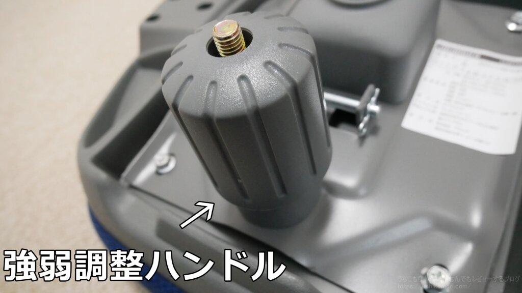 オカムラ ビラージュ VC1チェア 背ロックキング機能 硬さ調節