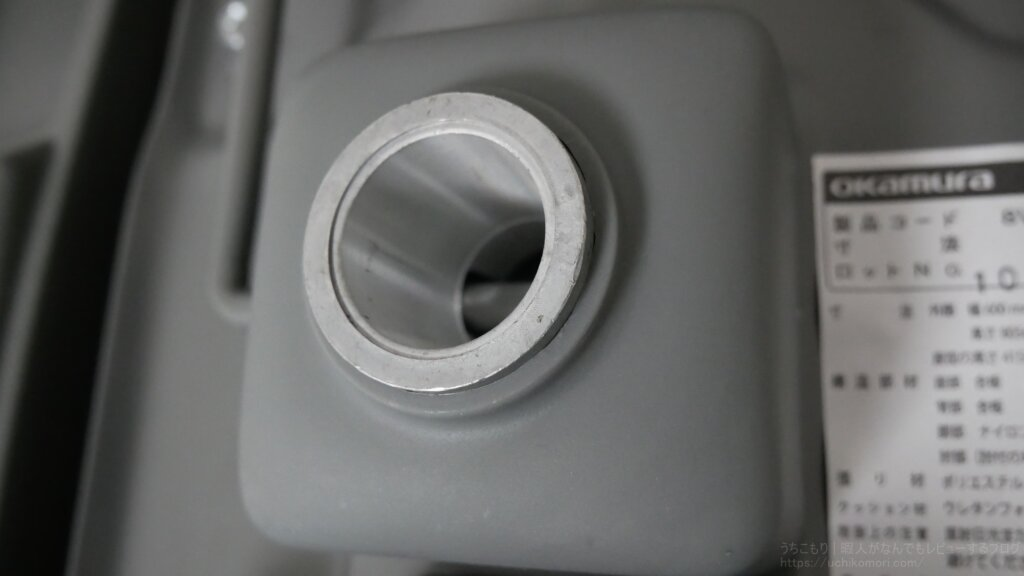 オカムラ ビラージュ VC1チェア 座高調節シリンダー 脚