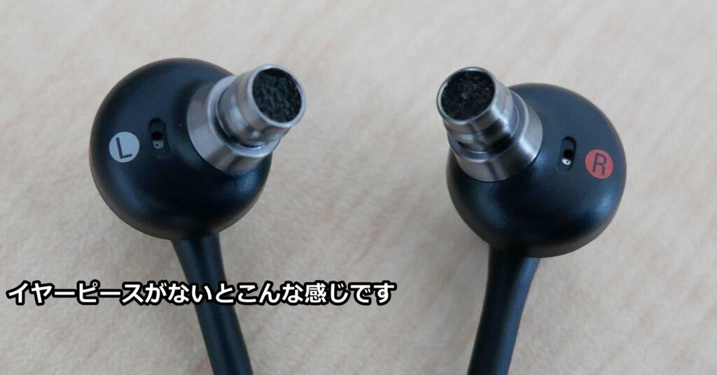 SONY MDR-EX650AP イヤホン