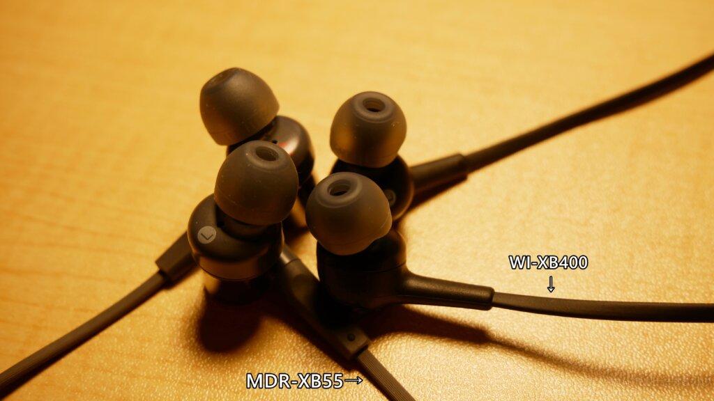 SONY WI-XB400 SONY MDR-XB55 ケーブル 比較