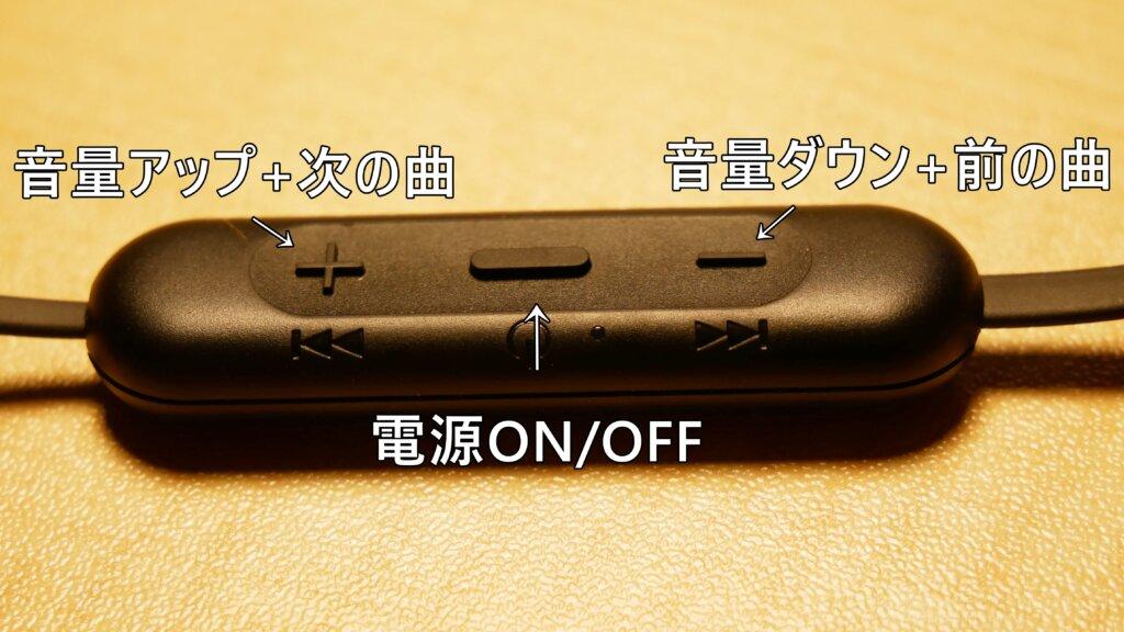 SONY WI-XB400 リモコン