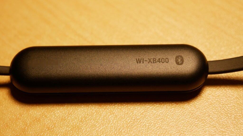 SONY WI-XB400 バッテリーの持ち