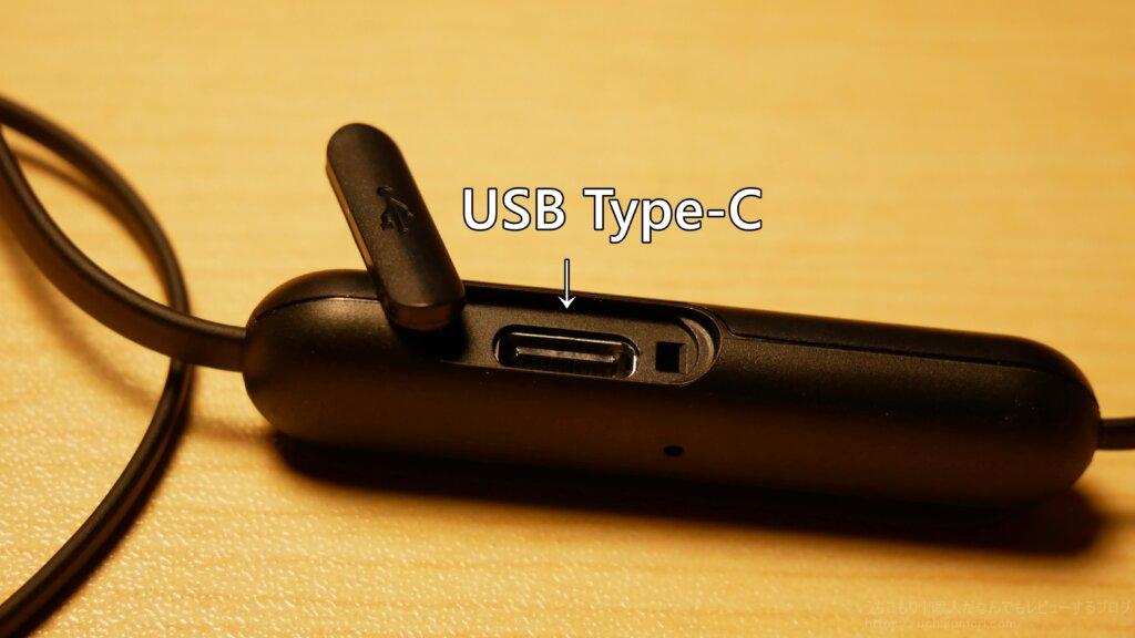 SONY WI-XB400 USB Type-C