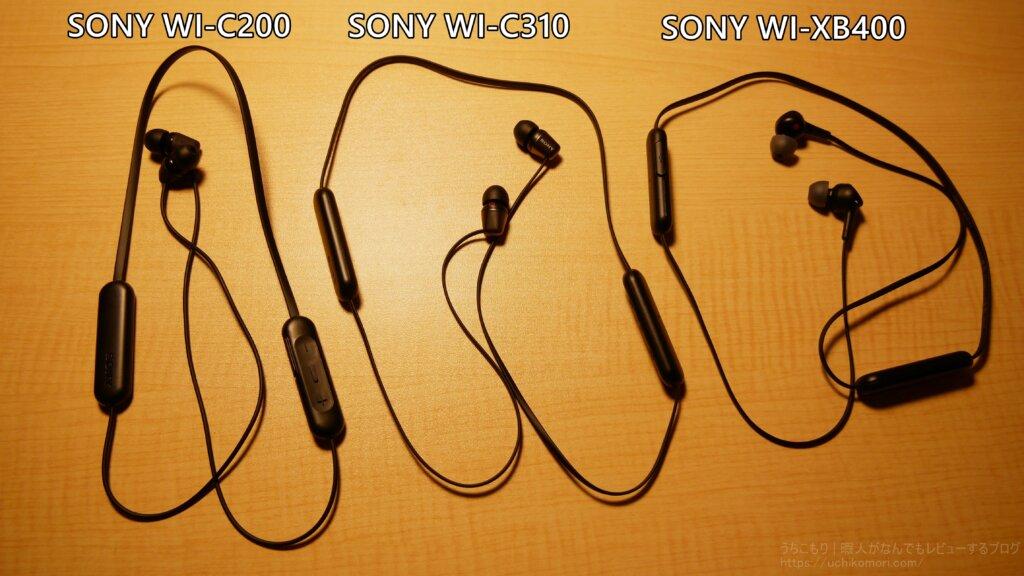 WI-C200 WI-C310 WI-XB400